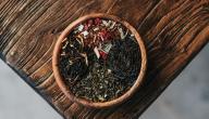ما هو علاج الروماتيزم بالاعشاب