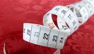 علاج يساعد على زيادة الطول
