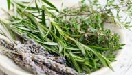 علاج بالأعشاب