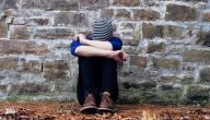 ما هي اعراض مرض البروستات
