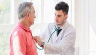 مرض ثقب القلب عند الكبار