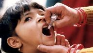 علاج مرض شلل الاطفال