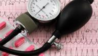افضل علاج طبيعي لارتفاع ضغط الدم