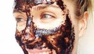 افضل علاج لبقع الوجه