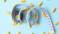 ادوية تساعد على زيادة حرق الدهون