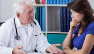 ما هو علاج نقص هرمون البروجسترون