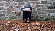 اضطراب الاكتئاب