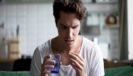 أدوية قرحة المعدة والاثني عشر