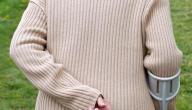 بحث عن مرض الروماتيزم