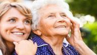 طرق الوقاية من مرض الزهايمر