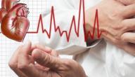 الأمراض القلبية