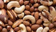 أهمية فيتامين e للبشرة