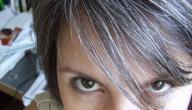 أسباب ابيضاض الشعر