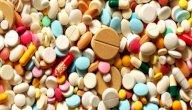 أدوية حموضة المعدة