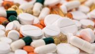 أدوية طبيعية