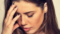 أسباب الانيميا وطرق علاجها