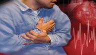 سبب انخفاض نبضات القلب