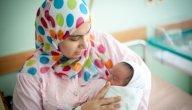 التهاب عملية الولادة