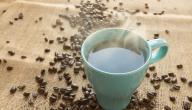 القهوة بعد الأكل