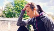 صعوبة البلع وضيق التنفس