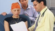 أنواع سرطان الدم