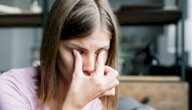 علاج شحاذ العين