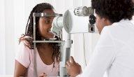 التهاب جفن العين السفلي