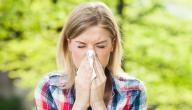 اعراض التهاب الجيوب الانفيه الشديد