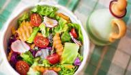 أين يوجد البروتين في الخضروات
