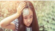 اعراض النزيف الداخلي في الراس عند الاطفال