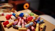 علاج التهاب جدار المعدة