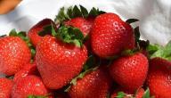 فوائد الفراولة للاسنان