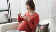 متى يظهر سكر الحمل