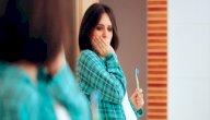التهاب اللثة عند الحامل