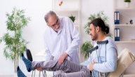 كيفية علاج التواء الركبة
