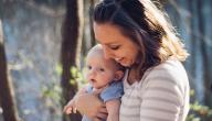 التخلص من الكرش بعد الولادة القيصرية