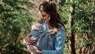 ازالة البطن بعد الولادة القيصرية