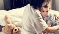 احمرار الجلد عند الأطفال