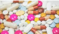 أدوية الحموضة