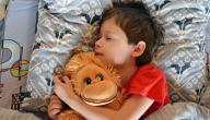 اسباب كثرة النوم والخمول عند الأطفال
