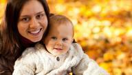 التهاب جرح الولادة