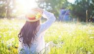 أعراض حساسية الربيع وعلاجها