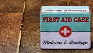 إسعافات أولية