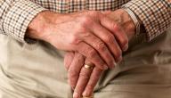 أعراض مرض عضال