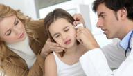 أعراض التهاب الأذن