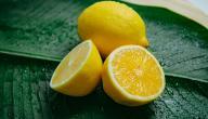 فوائد الليمون للحامل