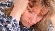 أعراض حصوة في المثانة