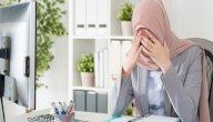 أعراض لخبطة الهرمونات بعد الاجهاض