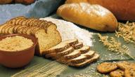 فوائد خبز الشعير لمرضى السكر