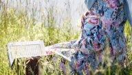 تغذية المرأة الحامل في رمضان
